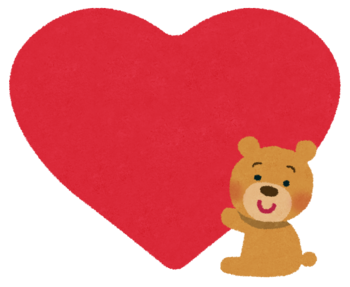 valentine_heart_bear.png